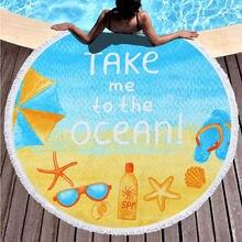 Крутая мультяшная печать пляжное полотенце s тропический стиль
