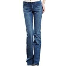 Высокое качество женские облегающие джинсы со средней талией светло-голубые Модные расклешенные брюки