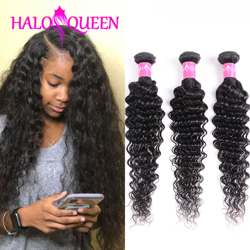HALOQUEEN 3 Pieces Deep Wave Bundles Peruvian Hair Weave Bundles Human Natural Color Hair Bundles Extensions For Black Women