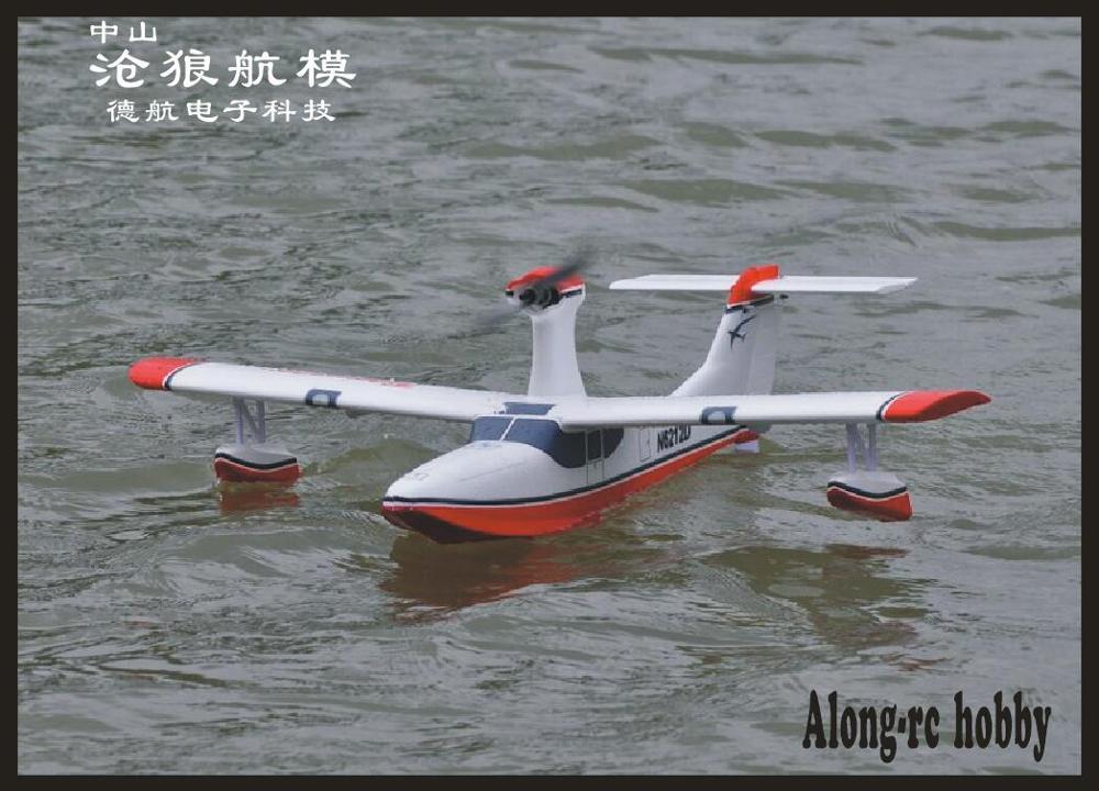 EPO Plane RC Seaplane RC MODEL HOBBY Water Plane HOVER Tidewater RC PLANE Beginner Plane (have Kit Set Or PNP Set )