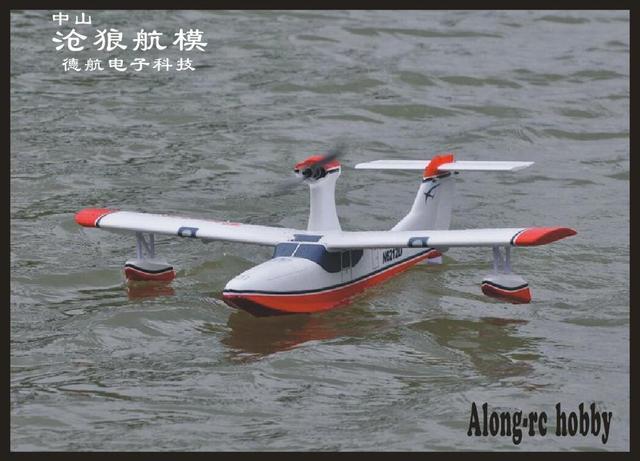 EPO samolot RC hydrosamolot MODEL RC HOBBY samolot wodny HOVER Tidewater zdalnie sterowany samochód początkujący samolot (zestaw zestawu lub zestaw PNP)