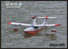Модель самолета EPO для радиоуправляемого водного самолета, водный самолёт, водный самолёт для начинающих (с комплектом или комплектом PNP)