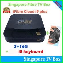 [Genuíno] 2021 ifibre nuvem i9 mais caixa de tv 2 + 16g estável para starhub singapura + teclado opcional