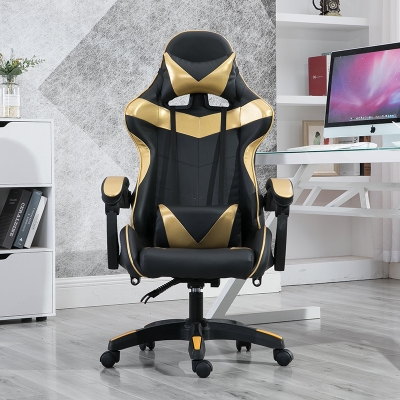 Presale High Quality Boss Office Chair Ergonomic Computer Gaming Chair Internet Seat Household adjustable Reclining Lounge Chair - Цвет: No foot rest gold