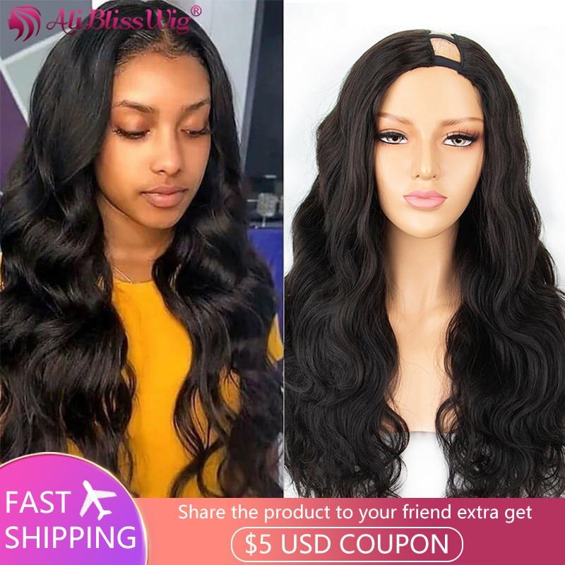 Left Part U Part Wigs For Women Human Hair Wigs Body Wave U Part Wigs Human Hair Brazilian Remy 250% Density Aliblisswig