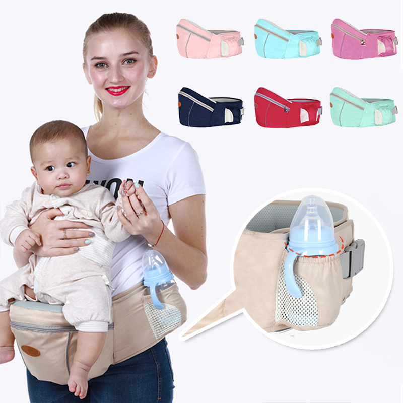 Multifunctional Baby Carrier Storage Single Stool Baby Waist Stool Hold Belt Baby Waist Stool In Front Of The Chest-Style