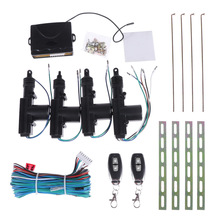Universal Car Door Lock Vehicle Keyless Entry System Auto Remote Central Kit for 2-Door / 4-Door Car (Black)