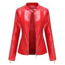 Куртка женская из искусственной кожи, модное пальто из искусственной кожи на молнии, верхняя одежда с длинным рукавом и воротником-стойкой, ...