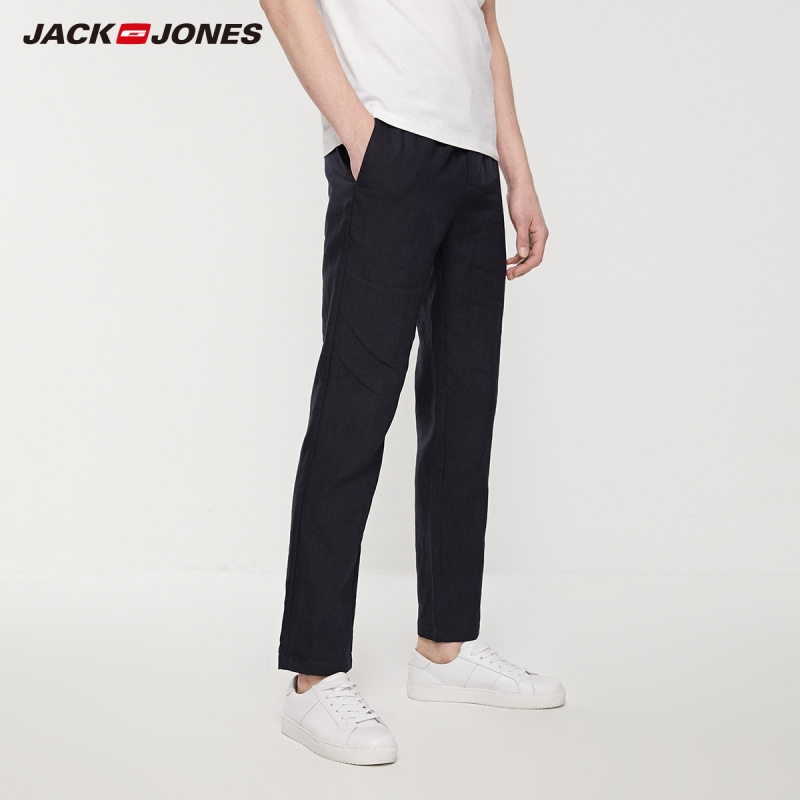 JackJones Men's Linen Crop Pants Basic| 219214524