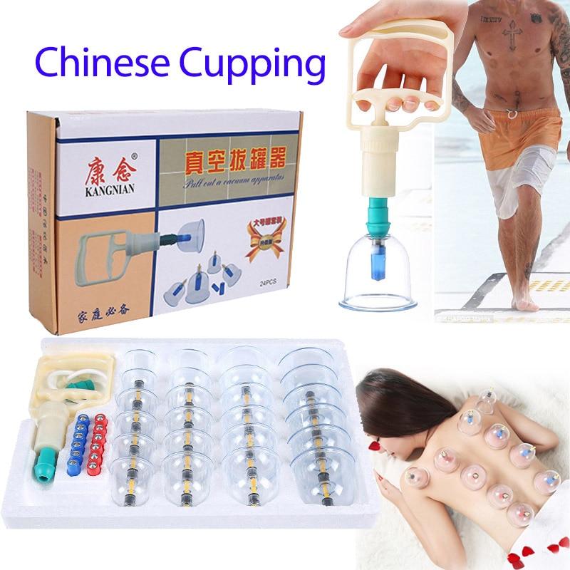 Набор вакуумных банок для антицеллюлитного массажа ventosa, китайская медицина, Вакуумные присоски, массажные банки для тела guasha|therapy massager|therapy gtherapy cups | АлиЭкспресс