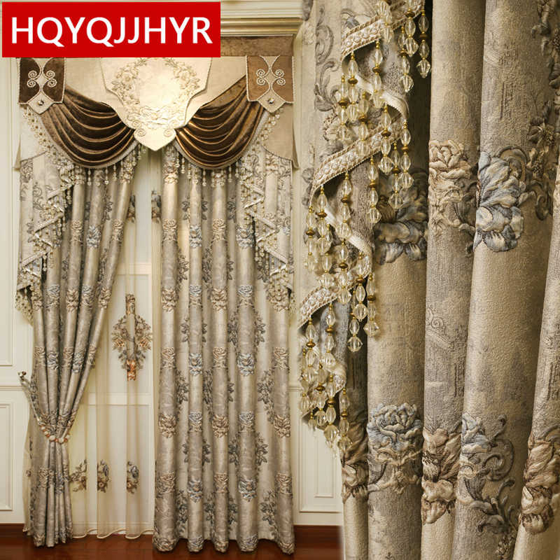 Relief Full Shade Black Beige Curtains