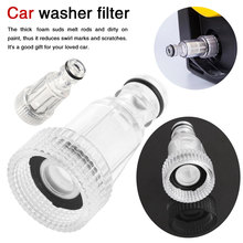 Универсальный соединительный фильтр для очистки воды для мойки автомобиля фильтр для очистки воды высокого давления Соединительный фитинг