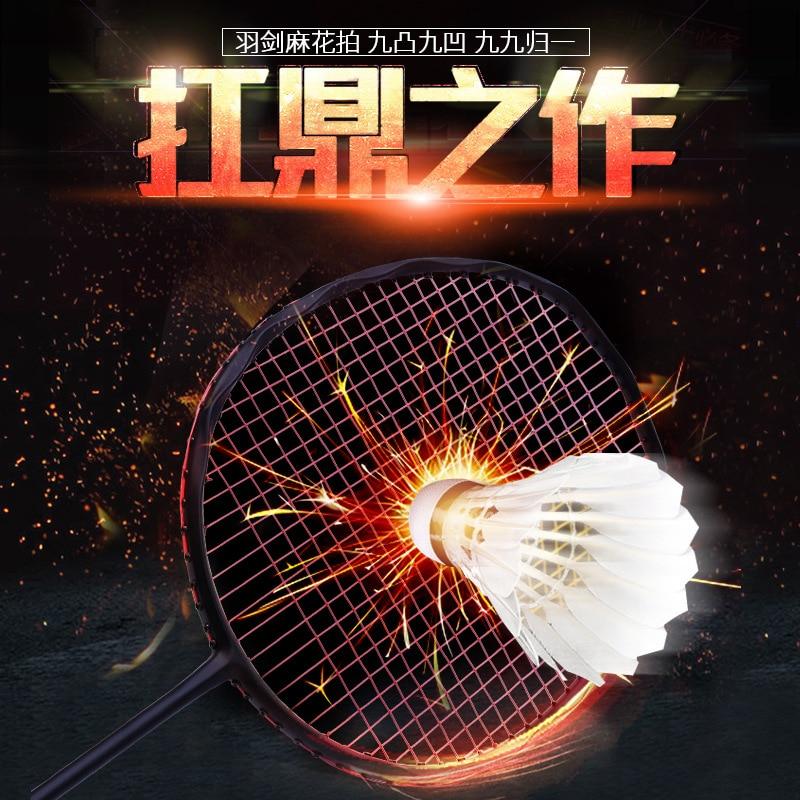 Badminton Racket Genuine Guang Yu Cable Full Carbon Heterosexual Shoot Offensive Taiwan Black Shoot