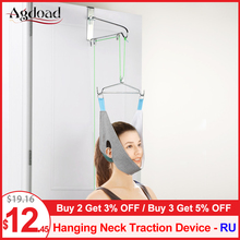Hanging Neck Tractor Belt Posture Corrector Support Neck Stretching Device Pain Relief Chiropractic Cervical Traction Hammock