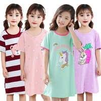 Camisón de unicornio para niñas, pijama de algodón para niños y niñas, ropa de dormir de princesa