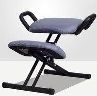 Projetado Ajoelhado Fezes Cadeira W/Lidar Com Ajuste de Altura Cadeira de Escritório Em Casa Cadeira Ergonómica Do Escritório Na Altura Do Joelho Postura Correta