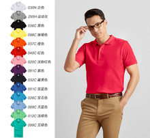 Solid Color Cotton Piquet Polo Short Sleeve T-shirt Yarn Dyed Collar Polo Shirt Polo Work Clothes Advertising Shirt(China)