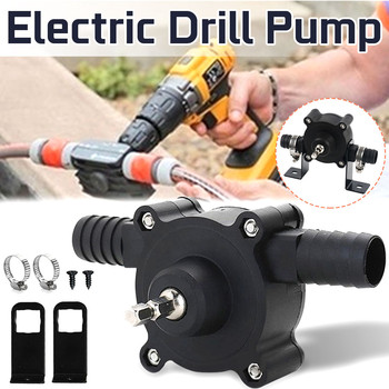 Portable Electric Drill Pump Diesel Oil Fluid Water Pump Mini Hand Self-priming Liquid Transfer Pump Large Flow and Fast Pump portable electric drill pump diesel oil fluid water pump mini hand self priming liquid transfer pump large flow and fast pump