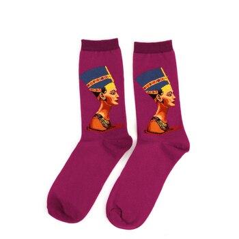 Βαμβακερές Unisex Κάλτσες Έργα Τέχνης Βαμβακερές Unisex Κάλτσες από Διάσημους Πίνακες Βαμβακερές Unisex Κάλτσες Τζοκόντα Βαμβακερές Unisex Κάλτσες Βαν Γκογκ Κάλτσες Ρούχα MSOW