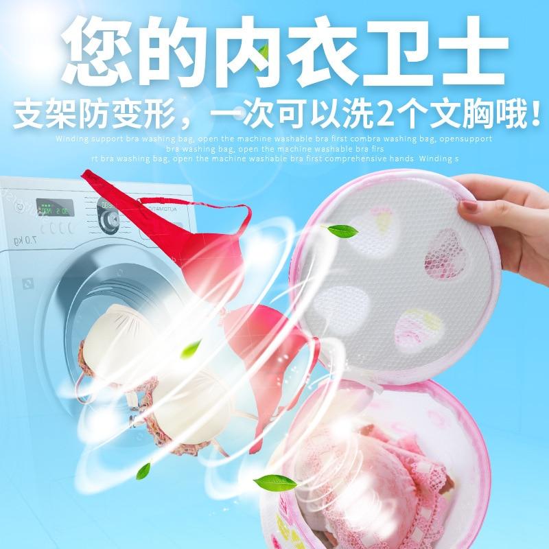 Wash Underwear Protective Laundry Bag Fine Mesh Laundry Net Pocket Wen Xiong Dai Washing Machine Use A Laundry Bag For Wash Unde