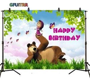 Image 2 - Masha And Bear Photography Backdrops Baby Shower Kids Birthday Party Decoration Photo Background Grassland Butterfly Vinyl Fotog