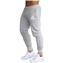 2020 New Cotton Sweatpants Men's streetwear Pants Fitness Skinny Trousers  Fashion Pencil Men Casual