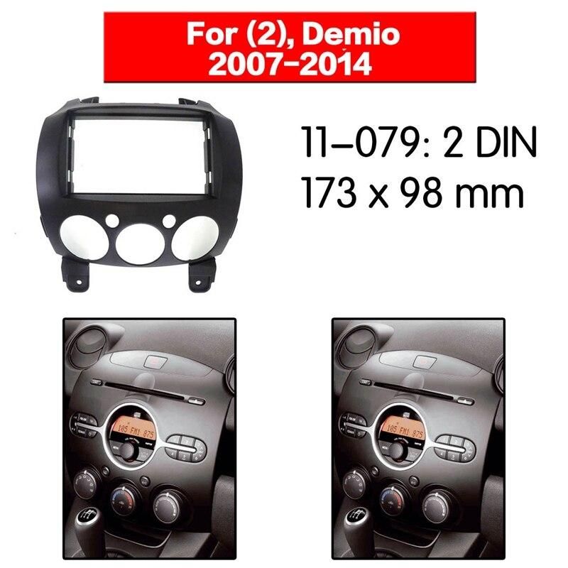 2 Din DVD Stereo Panel Fascia for MAZDA 2 Demio 2007-2014 Fascia Radio Dash 173X98mm