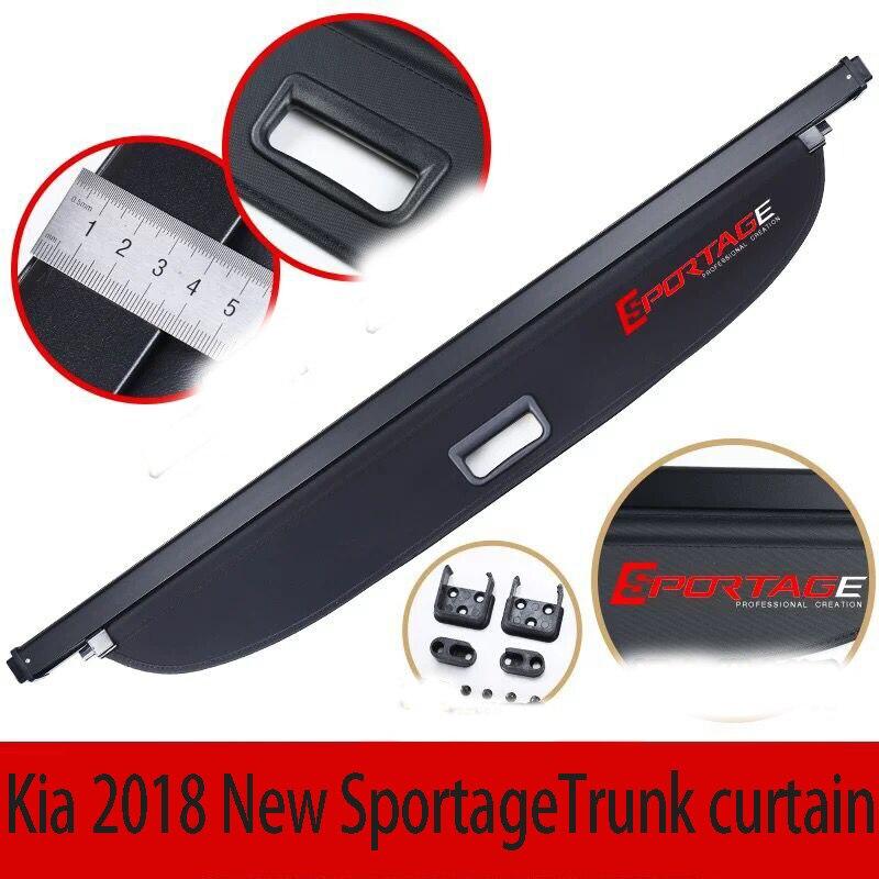 For Kia 2018 New Sportage Special Interior Decoration Reserve Box Curtain Separator Decoration Accessori