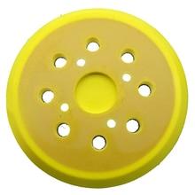 125 мм 8 отверстий пластина Pad шлифовальный диск для электрической шлифовальной машины абразивная подложка износостойкость наждачная бумага самоклеющиеся клейкие принадлежности