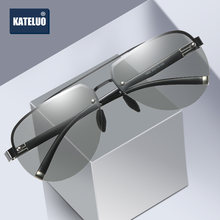 Классические антибликовые очки kateluo 2020 для вождения Мужские