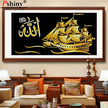 Pshiny 3d Full Square diamond painting Muslim cross stitch kit DIY Religion diamond embroidery Islam Golden Boat picture F609 body craft f609