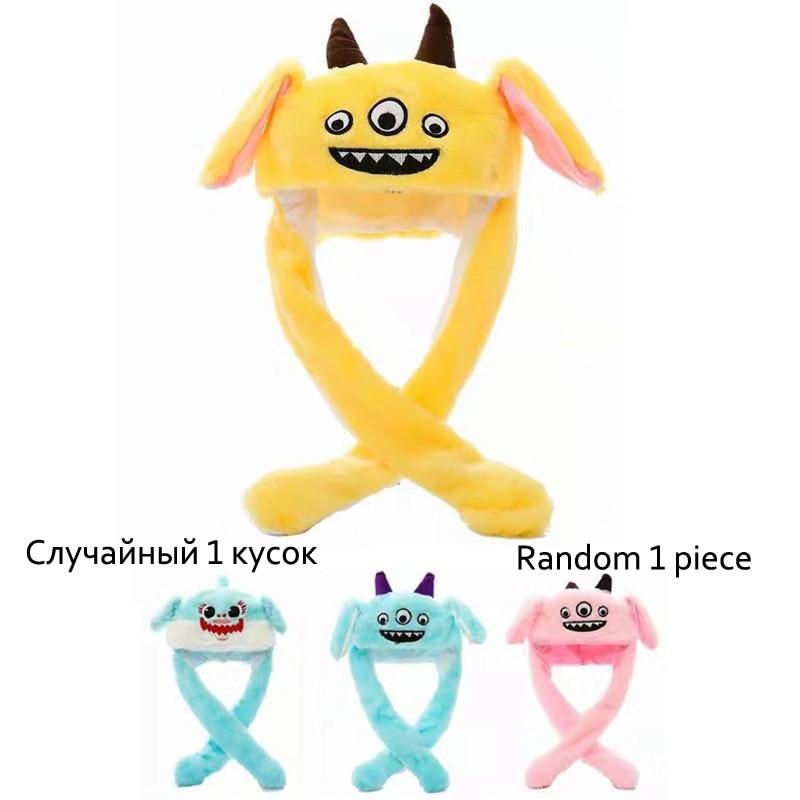 Kocozo, шапка кролика, подвижные уши, милая мультяшная игрушка, шапка, подушка безопасности, Kawaii, забавная шапка-игрушка, Детская плюшевая игрушка, подарок на день рождения, шапка для девочек - Цвет: 1 Random Monster