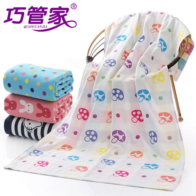 Pure Cotton Three Layer Gauze Adult Children Mushroom Bath Towel Newborn Infants All-cotton Beach Towel