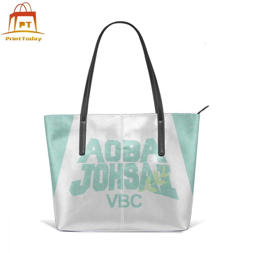Haikyuu Handbag Aoba Johsai Top-handle Bags High quality Women's Leather Tote Bag Print Oversized Shopper Trend Women Handbags