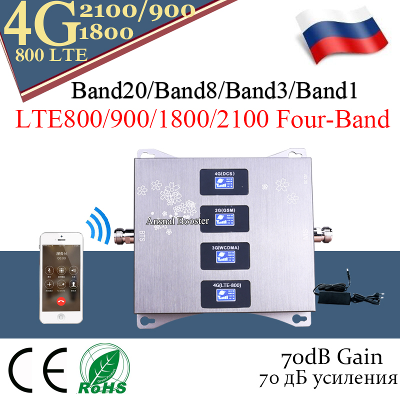 1PCS LTE Band20)800/900/1800/2100 Four-Band Cellular Amplifier GSM Repeater 2g 3g 4g Data Mobile Signal Booster LTE GSM DCS UMTS