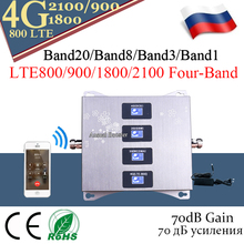 1PCS LTE Band20)800/900/1800/2100 Four-Band Cellul