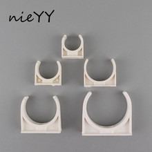 10Pcs 20Mm 25Mm 32Mm 40Mm 50Mm PVC Pipe Support Water Supply Pipe Clamps Water Pipe Connector Garden Irrigation System Fittings id 20 25 32 40 50mm pvc water supply pipe male thread straight connector water pipe quick connector garden irrigation pipe joint