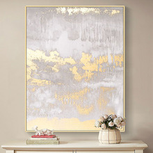 Handmade Abstract Gold Cloud Landscape Oil Paintings Large Salon Wall Decoration Modern Paintings On Canvas Hand Painted Artwork