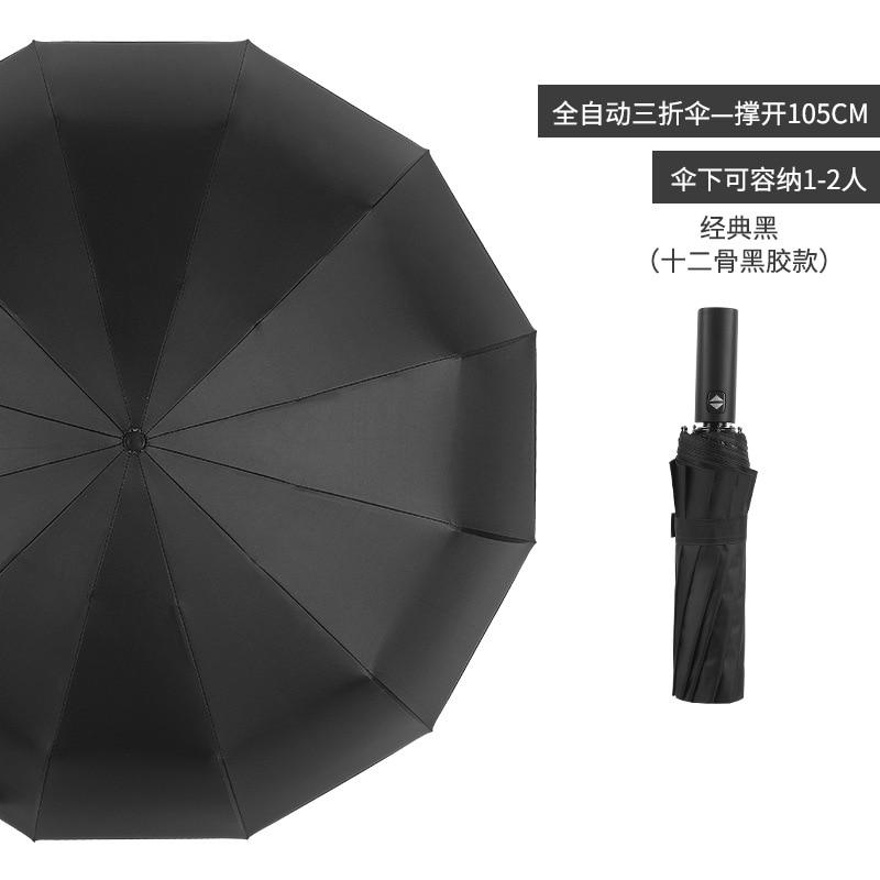 Yu Bao Twelve Bone Business Fully Automatic Vinyl Sun-resistant Extra-large Parasol Windproof UV-Protection Customizable Logo