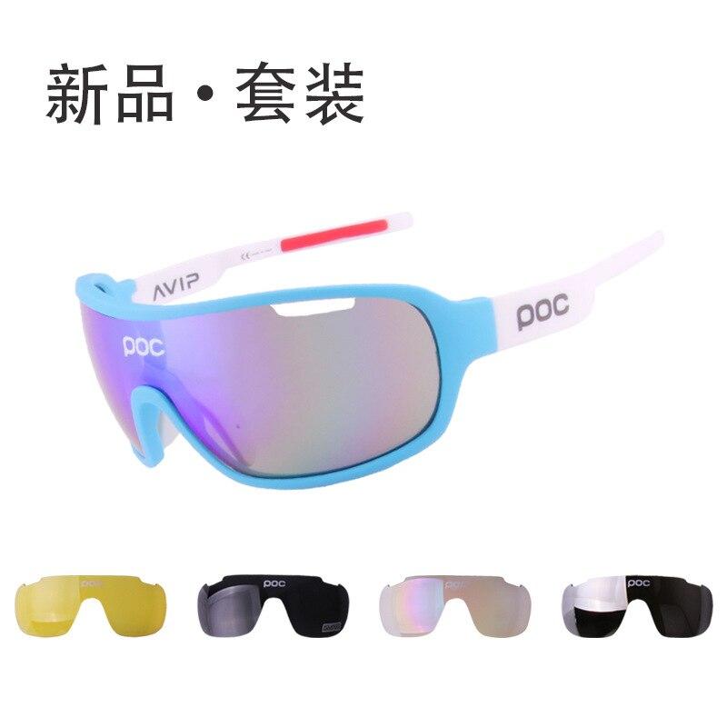 Хит продаж POC открытый мужской и женский мужской спортивный поляризационный светильник, очки для верховой езды, поляризационные солнцезащи...