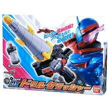 Kamens Rider Bouwen Boor Smasher DX Wapen Kan Worden Gekoppeld met Volledige Fles Action Figure Christmas Gift voor Kind