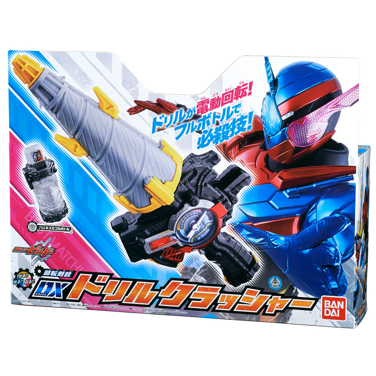 Kamens Rider Build Drill Smasher DX Weapon Can Be Linked with Full Bottle Action Figure Christmas Gift for ChildAction & Toy Figures   -