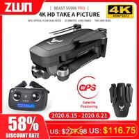 ZWN SG906 / SG906 Pro GPS Дрон с Wifi FPV 4K HD камерой двухосный антивибрационный самостабилизирующий карданный бесщеточный Квадрокоптер Дрон