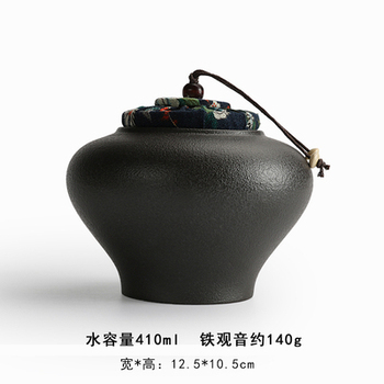 JIA-GUI LUO Ceramic tea box dried fruit storage tank sealed bottle tea accessories home sealed cans receive gifts D063 20