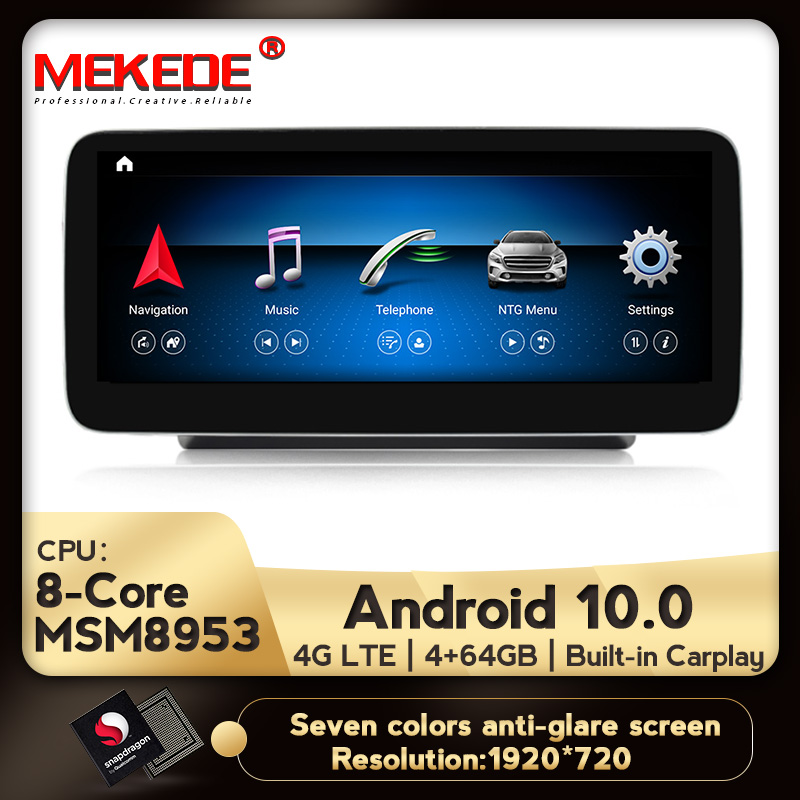 MEKEDE 2DIN Android 10.0 8 Core 4G+64G 4G LTE Car GPS Navigation Multimedia Player For Mercedes Benz GLC C Class W205 2015-2018