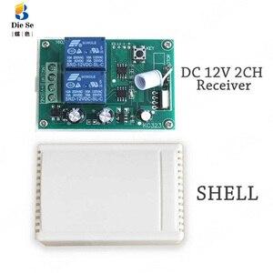 Модуль радиочастотного релейного приемника, 433 МГц, 12 В, 2 канала, дистанционное управление, переключатель для электрического двигателя, кон...