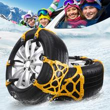 Widely Applicable Universal Emergency Snow Chain Double Buckle Snow Chain Snow Tire Tendon Thickening Anti-skid Wholesale CSV