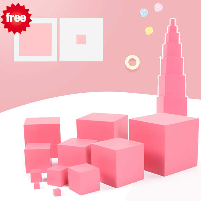 Pink Tower Montessori Sensorial Preschool Educational Learning Toys For Kids