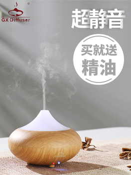 Quiet household diffuser table top aromatic machine electronic aromatic stove wood grain aromatic humidifier censer