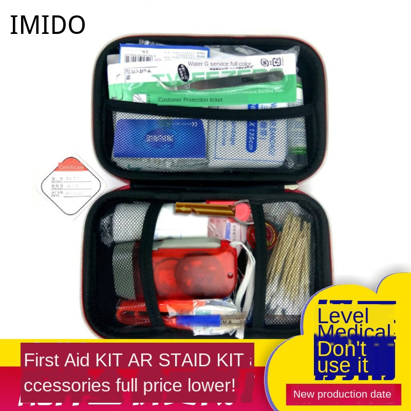 First Aid Kit Outdoor Travel Portable Car Medical Home Treatment Fire Disaster Portable Earthquake Small Box Emergency Medical